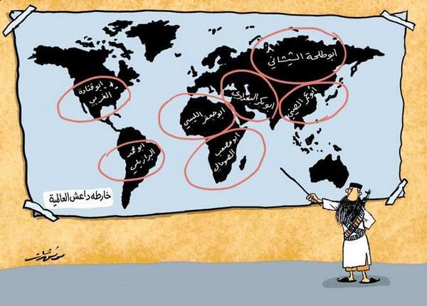Isis Goals Terrorists